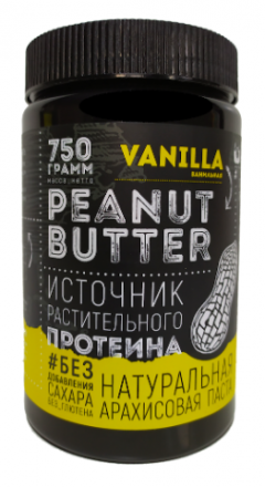 Арахисовая Паста To Be Well Peanut Butter Vanilla  (750 г)