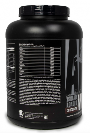 Universal Nutrition Animal Whey (2300 г)